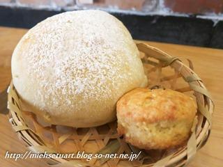 蜂蜜いっぱいパン+カシューナッツ&ベジスコーン