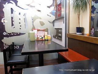 中華料理蔵王お茶の水店店内