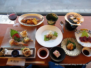 湯元 漁火館夕食