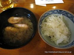 海老味噌汁&ご飯