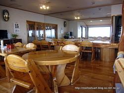 湯元 漁火館食堂