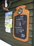 Creamery農夢 Milk Barメニュー1