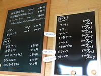 Creamery農夢 Milk Barメニュー2