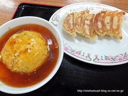 ミニ天津飯&餃子