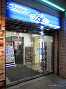 キリンビール園新館アーバン店入口