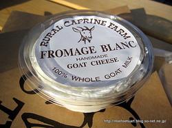 生チーズフロマージュブラン