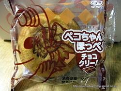 ペコちゃんのほっぺ(チョコクリーム)パッケージ