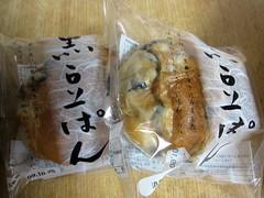 黒豆ぱん2個