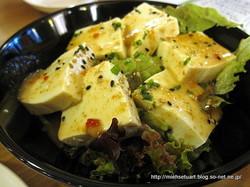 豆腐サラダ プティエスニックスタイル