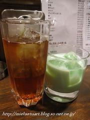 ティフィンティー&抹茶ミルク