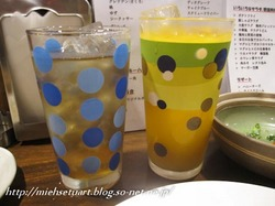 サンピン茶&マンゴーカルピス