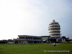 潮岬観光タワー外観1