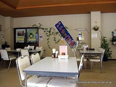 樫野釣公園センターレストラン店内