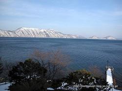 丸駒温泉旅館客室からの眺め