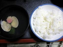 蛤潮汁&白飯