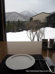 取り皿と景色